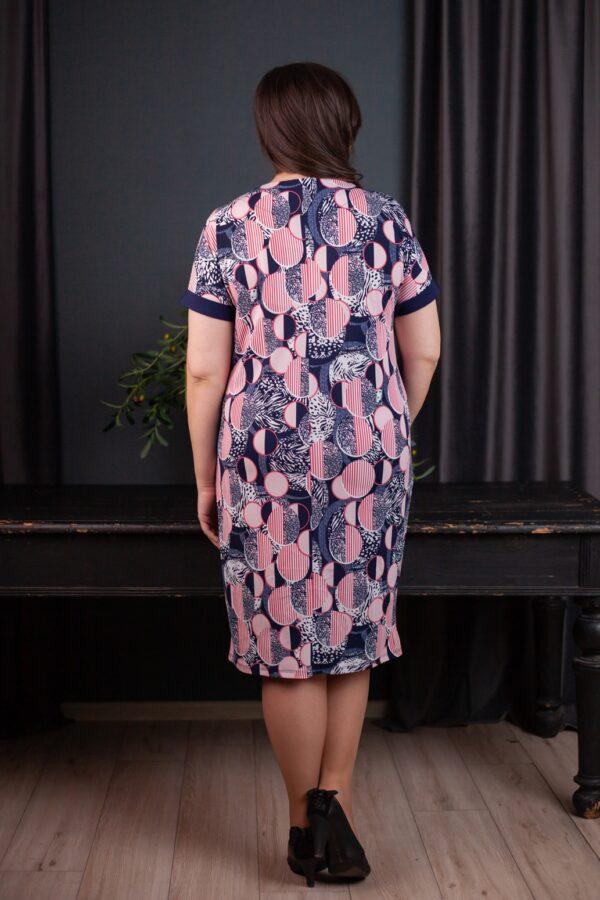 Цитрус платье