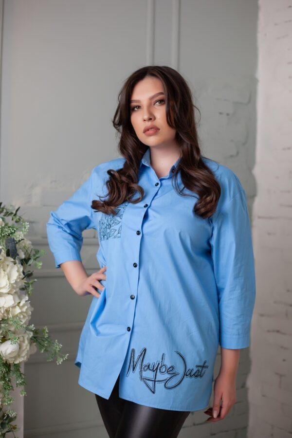 Азулина рубашка (голубой)