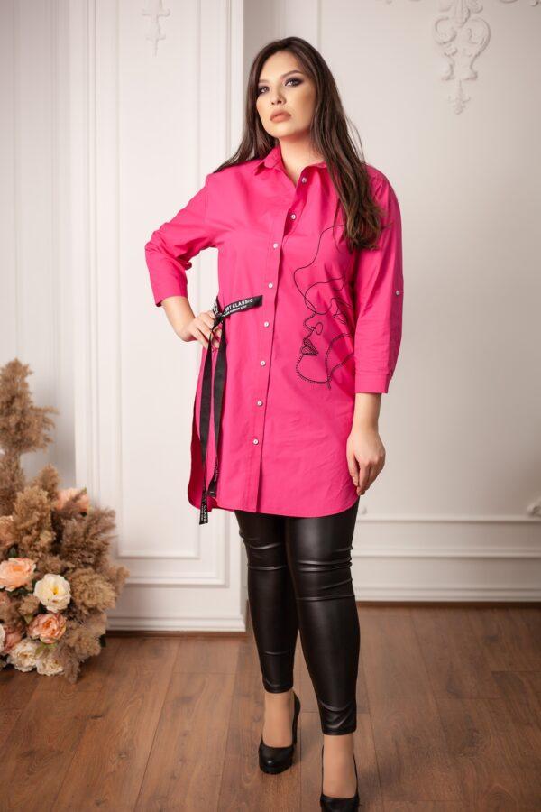 Аргемон рубашка (ярко-розовый)